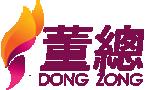 Dong Zong UEC
